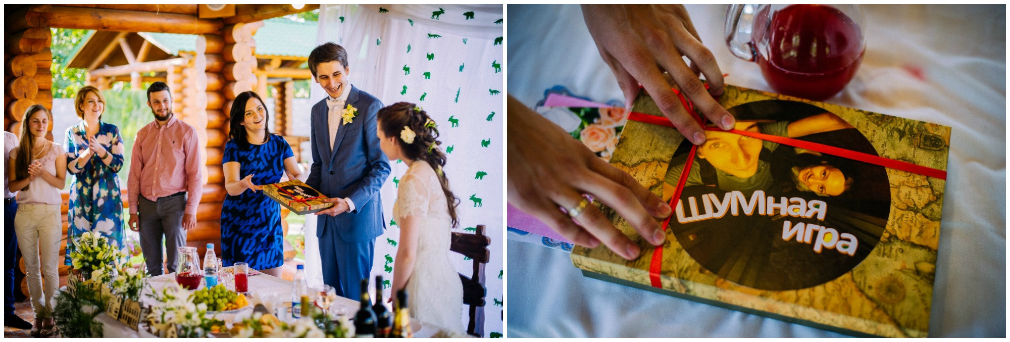 marina-ivan-wedding-412-%d0%b8%d0%b7-683